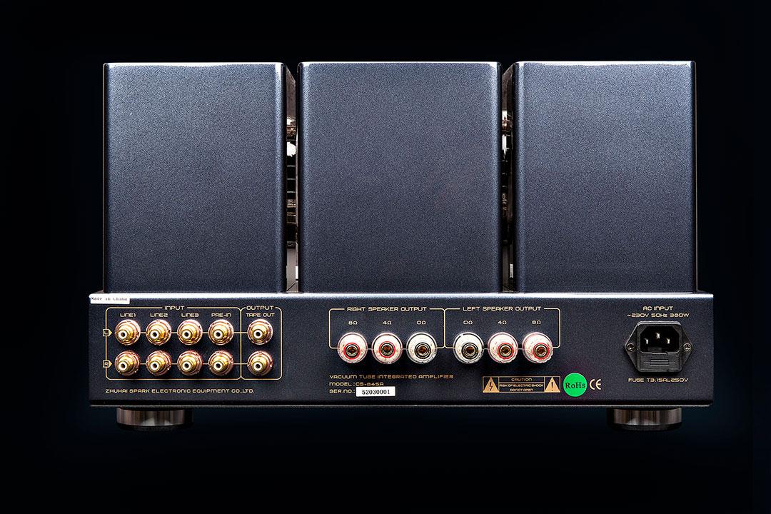 Cayin CS-845A